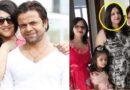 तीन-तीन बेटियों के पिता हैं राजपाल यादव, विदेश से भागकर आई 9 साल छोटी लड़की से की थी दूसरी शादी