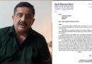 वसीम रिजवी का बयान, पुराना कु'रा'न बैन कर मेरा लिखा नया कु'रा'न पढ़ाया जाए, देखें वीडियो