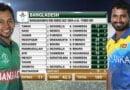 हारकर भी बांग्लादेश ने भारत-पाकिस्तान का रिकॉर्ड तोड़ा, ऑस्ट्रेलिया-इंग्लैंड को मिली खुशखबरी