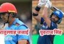 टी 20 में महज 12 गेंद पर अर्धशतक ठोकने वाले बल्लेबाज, नंबर 2 क्रिकेट की दुनिया का चमकता सितारा