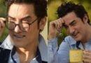 ये हैं आमिर खान के 'Duplicate भाई', कर चुके हैं कई हिट फिल्मों में काम! 19 साल बाद करेंगे फिल्मों में वापसी