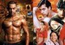 वो 5 फ़िल्में जिन्हें ठुकराकर आज भी पछताते हैं सलमान खान, न 1 व 4 से बदली शाहरुख-आमिर की जिदंगी