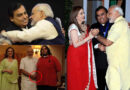 कभी पत्नी नीता अंबानी से मिलाया हाथ तो कभी भाई अनिल के लगे गले, मुकेश अंबानी के परिवार संग ऐसे हैं पीएम नरेंद्र मोदी के संबंध