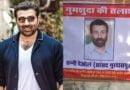 भाजपा सांसद सनी देओल के लगे गुमशुदा के पोस्टर, सूचना देने वाले को उचित इनाम देने का वादा