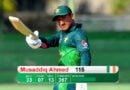 VIDEO:पाक के बल्लेबाज ने 28 गेंद पर ठोका शतक, उड़ाए 13 छक्के, तोड़ा सबसे तेज शतक का रिकॉर्ड