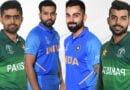अगर भारत व पाकिस्तान के खिलाड़ियों को चुना जाये तो बनेगी ऐसी खतरनाक टीम, देखें कौन है कप्तान