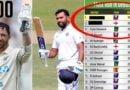 13 बल्लेबाज जिन्होने डेब्यू टेस्ट में 200 से अधिक रन बनाए हैं. नम्बर 1 के नाम 314 रन का महारिकॉर्ड
