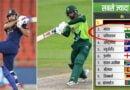 वनडे में सबसे ज्यादा छक्के लगाने वाली टॉप 10 टीमें, नo 1 लगाए 2686 छक्के, देखें भारत का स्थान