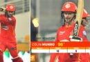 मुनरों ने 17 गेंदो पर उड़ाए 78 रन, पाकिस्तानी गेंदबाजों की उड़ाई धज्जी, 24 गेंदो पर बन गए 108 रन