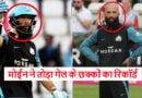 VIDEO:कप्तान बनते ही T20 में दहाड़े मोईन अली, ताबड़तोड़ छक्के जड़ जिताया मैच, टूटा गेल-रसेल का रिकॉर्ड