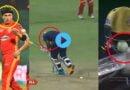 VIDEO:2 छक्के लगने से बौखलाए पाकिस्तानी गेंदबाज ने रसेल के सिर पर मारी गेंद, अस्पताल में हुए भर्ती