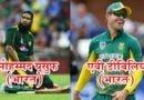 आखिरी गेंद पर छक्का जड़ शतक पूरा करने वाले 5 महान बल्लेबाज, पहला नाम जानकर खुशी से उछल पड़ेंगे