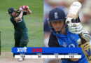 VIDEO: अली ने 42 गेंदों पर ठोके 192 रन, जड़े 42 छक्के-चौके, टूटा रोहित के 264 रन का महारिकॉर्ड