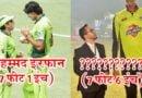 दुनिया के 7 सबसे लंबे गेंदबाज, लिस्ट में एक भी भारतीय नहीं, 40 साल के क्रिकेटर की लंबाई 7 फीट 6 इंच