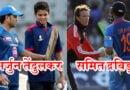 इन 3 भारतीय क्रिकेटर्स के बेटे भी खटखटा रहे टीम इंडिया का दरवाजा, न० 1 रहा फ्लॉप क्रिकेटर