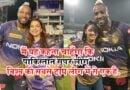 आंद्रे रसेल बोले- पाकिस्तान सुपर लीग है दुनिया की सर्वश्रेष्ठ टी 20 लीग, भड़के भारतीयों ने सुनाई खरी-खोटी